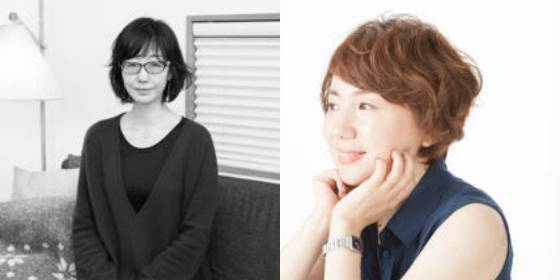 Hiromi Kawakami and Tomoka Shibasaki