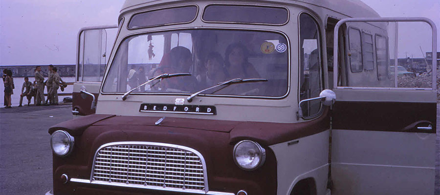 The Burgesses in their Bedford Dormobile