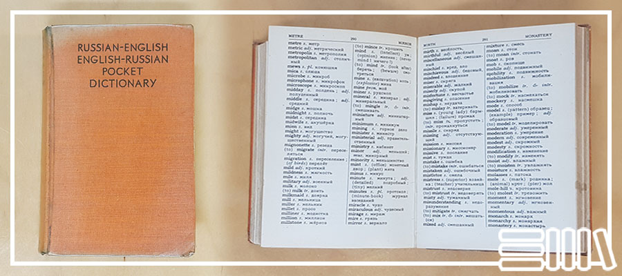 Russian English Pocket Dictionary