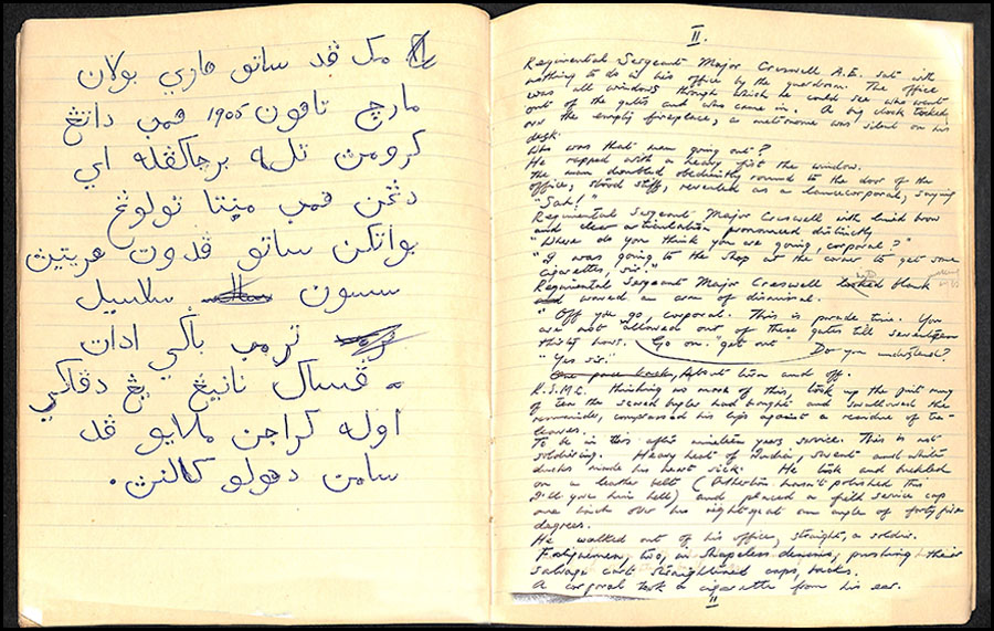 A double page spread from Anthony Burgess notebooks: a story excerpt and exercises in Jawi