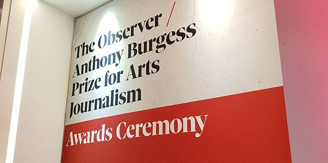 Awards Ceremony wall design