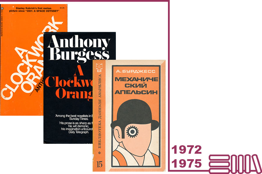1972 1975 and Russian book covers
