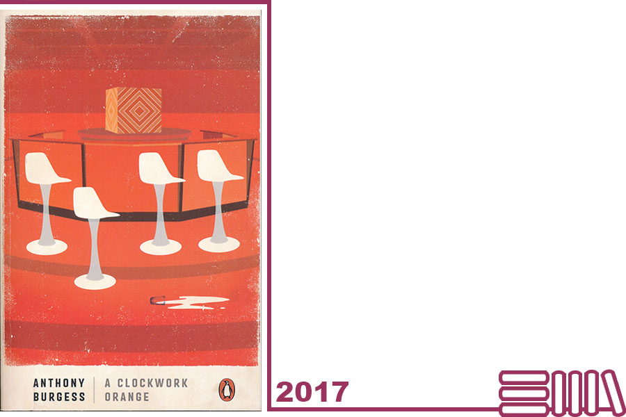 2017 cover